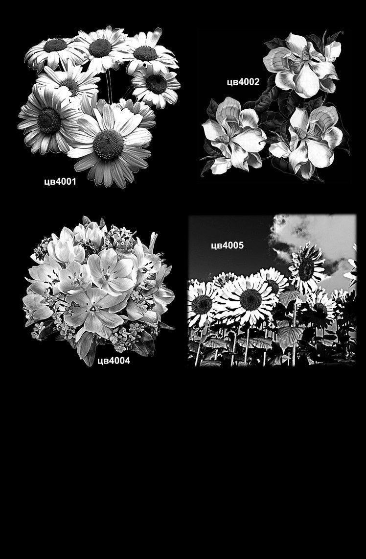 Изображения цветов  №4 для гравировке на памятнике