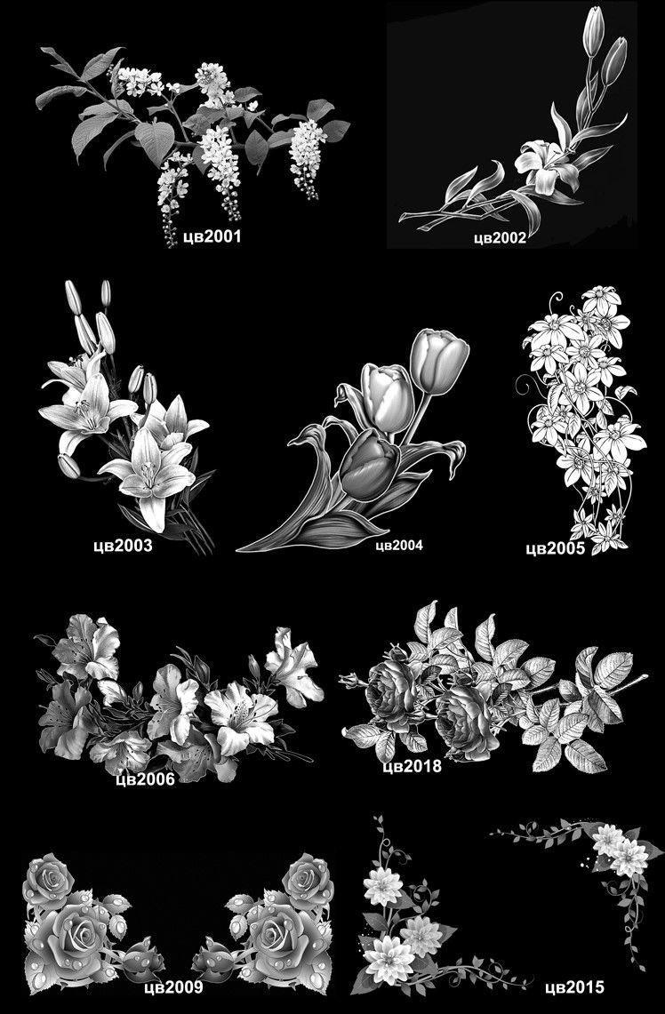 Изображения цветов  №3 для гравировке на памятнике