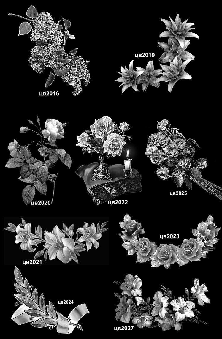 Изображения цветов №2 для гравировки на памятнике