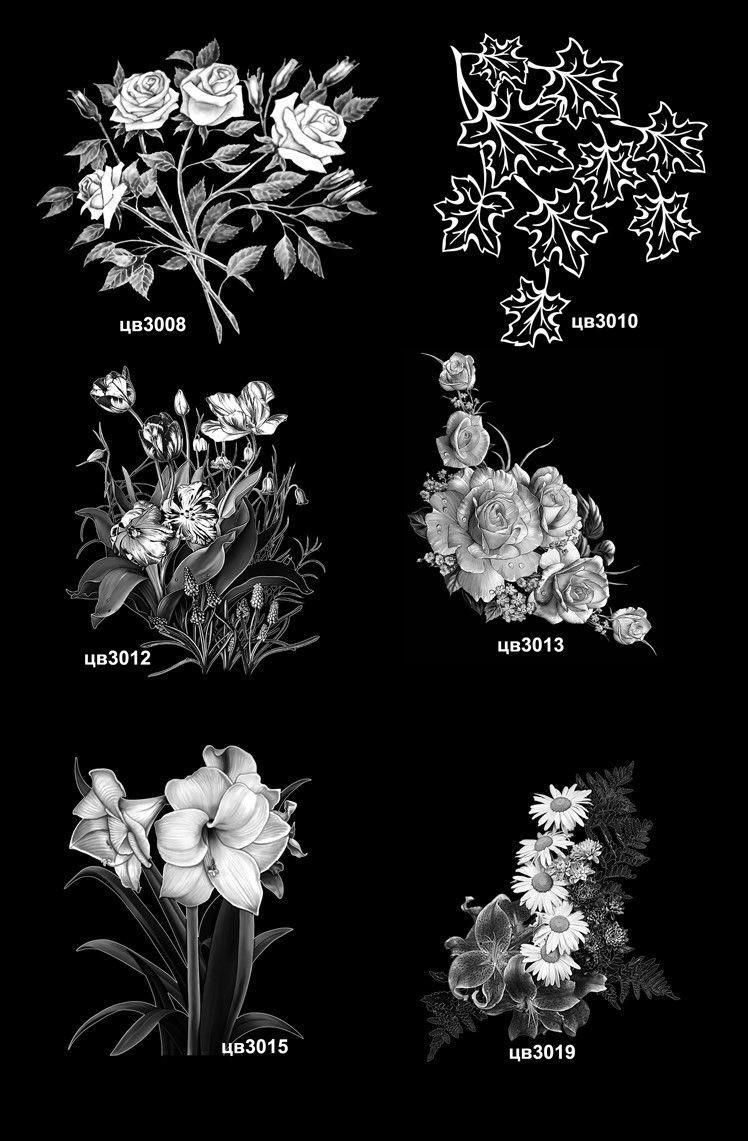 Изображения цветов №1 для гравировки на памятнике