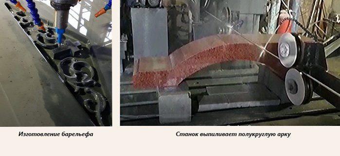 На фотографии процесс изготовления барельефа на станке