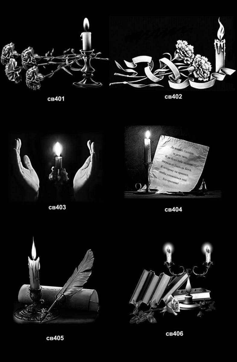 Изображения свечей для гравировки №2