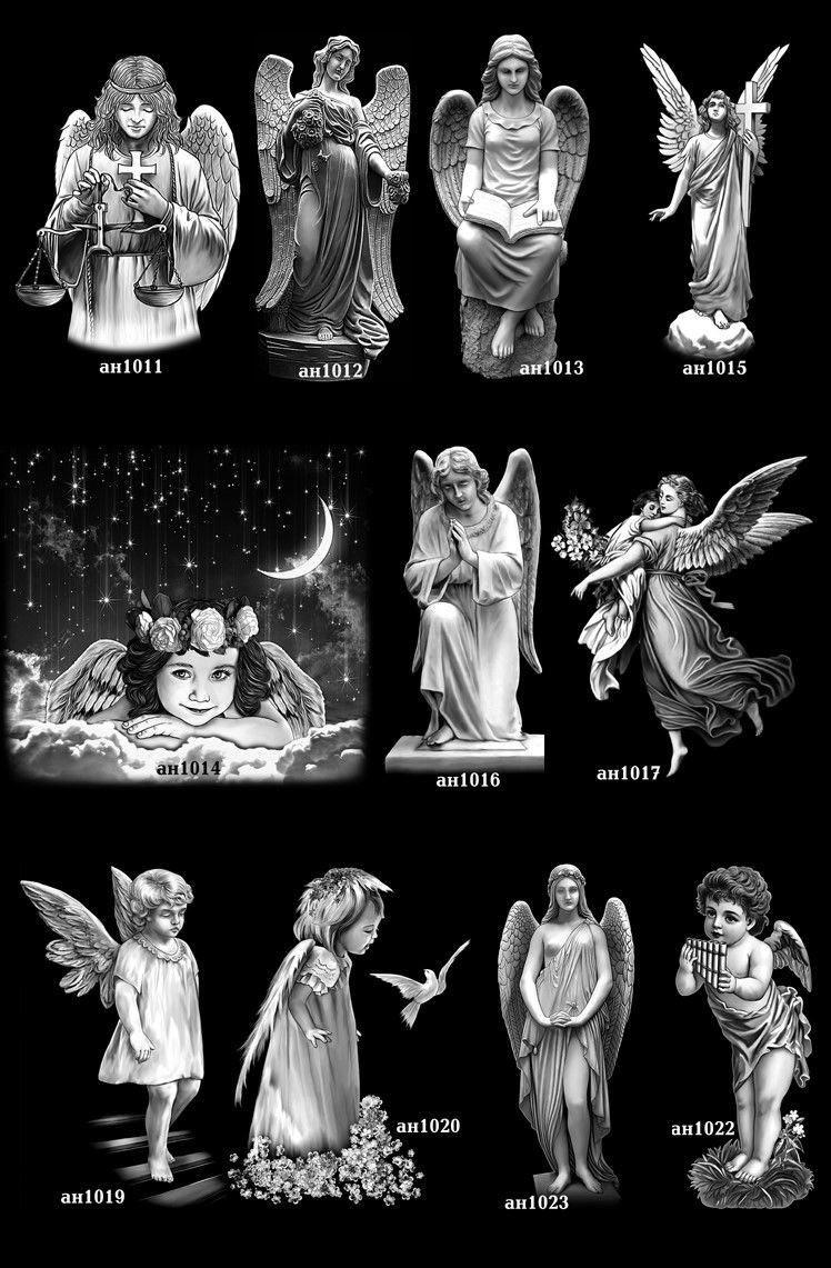 Ангелы №3 (1011-1022)
