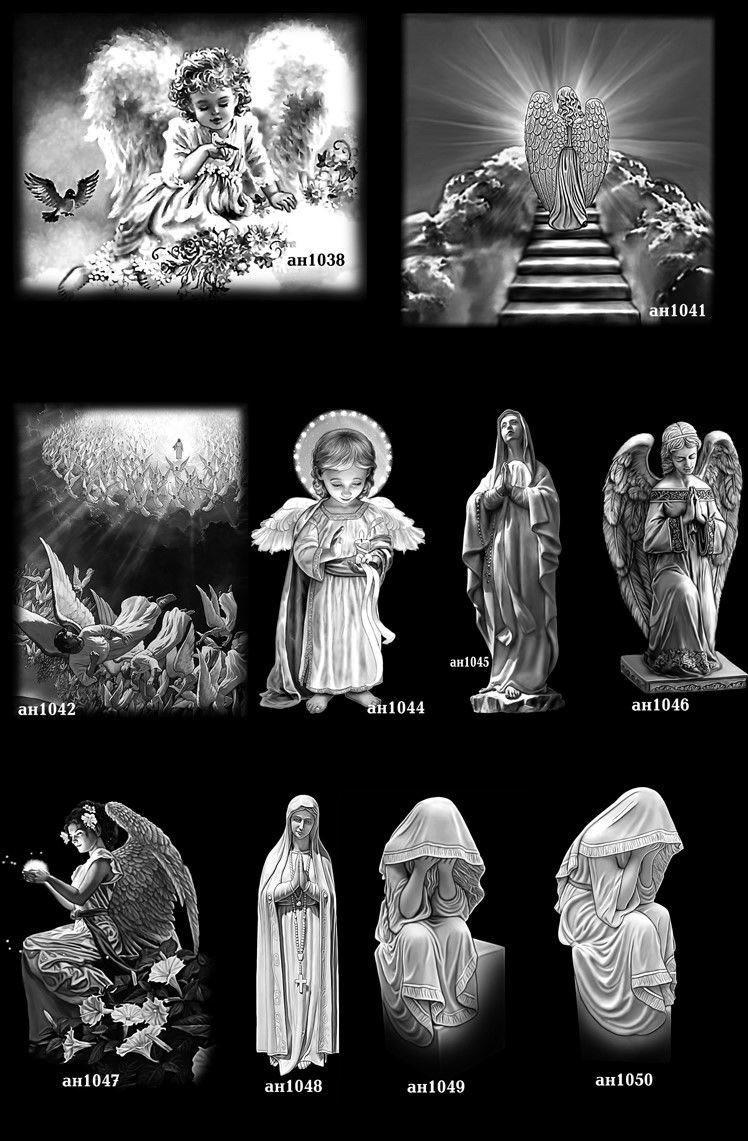 Ангелы №2  (1038-1050)