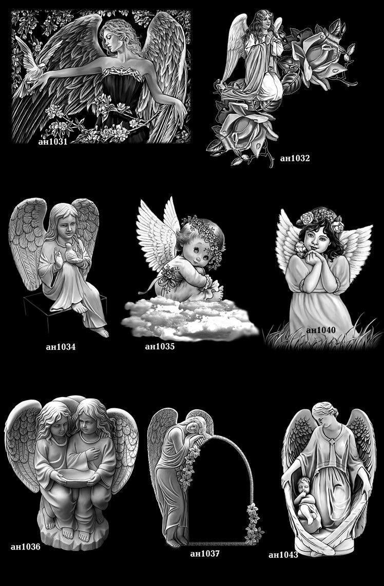 Ангелы №1031-1046