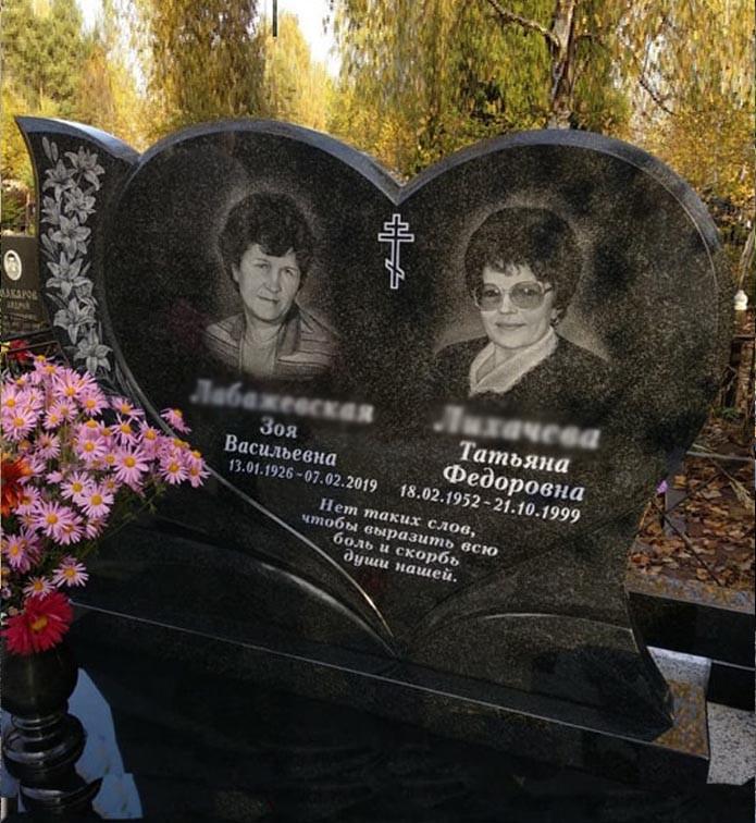 Фото памятника в форме сердца на могиле двух женщин