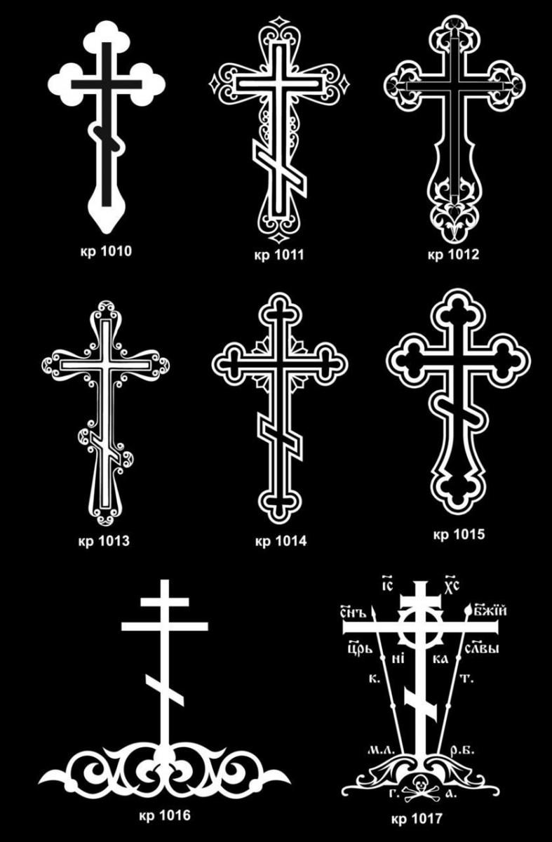 Изображения крестов для гравировки 2017