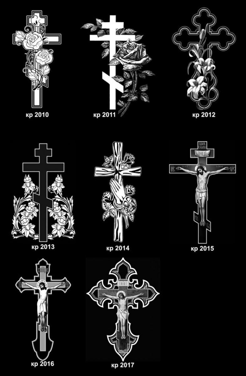 Гравировка крестов на памятники