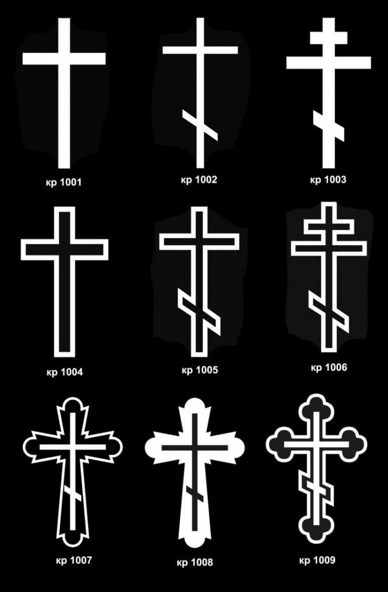 Изображения Крестов для гравировки